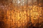 Giới thiệu về mã hóa trong Python 3