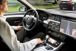 Camera 4D mới có thể tăng tốc cho xe tự hành